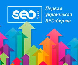 Первая украинская SEO-биржа.
