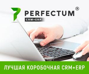 CRM для требовательных предпринимателей