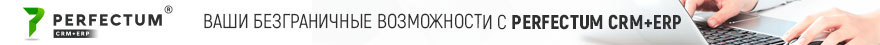 Лучшая украинская CRM+ERP для бизнеса!